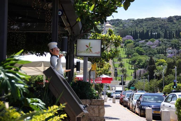 Garden Street View