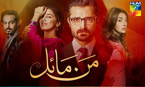Mann Mayal Full Ost