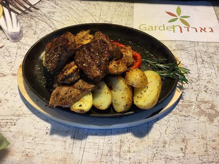 Spacial meal - Garden Special