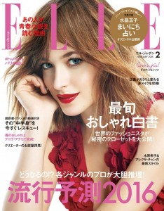 Top 10 International Lifestyle and Fashion Magazines_tentionfree.com